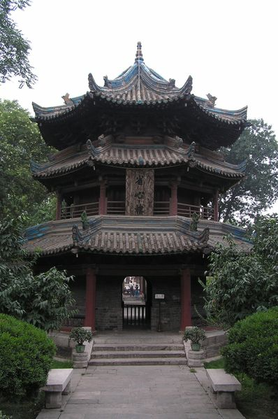 398px-chinese-style_minaret_of_the_great_mosque.jpg