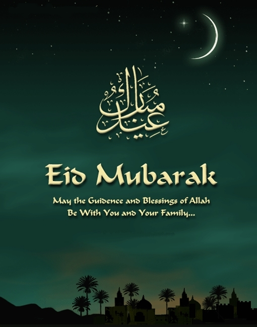 http://islaminchina.files.wordpress.com/2008/12/eid_mubarak_461.jpg