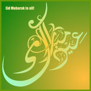 eid_mubarak_astiak_co_uk_20_09_2009-300x300