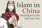 Emel Magazine - Islam in China Special Issue