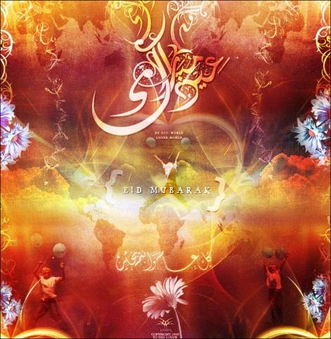 Eid_Mubarak_by_lover_world