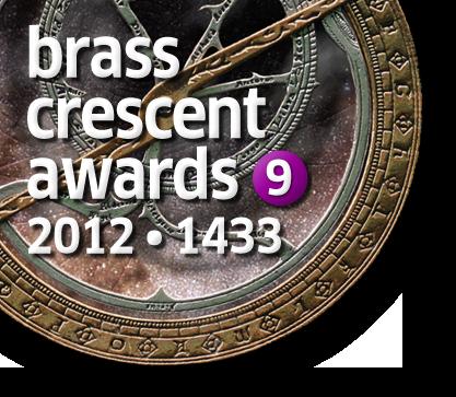 brasscrescent_back