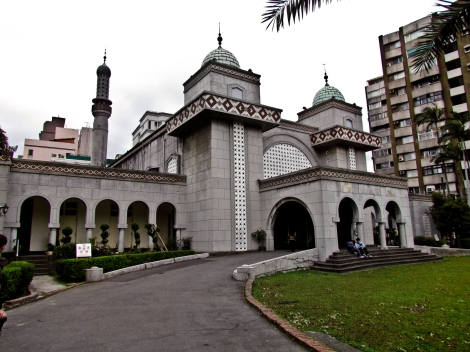 taipei-mosque-front-view-royalty-free