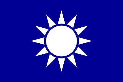 Naval_Jack_of_the_Republic_of_China.svg