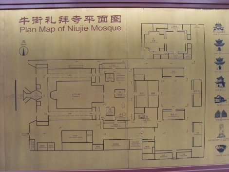 plan_map_of_niujie_mosque_by_nayzak-d58ak5p