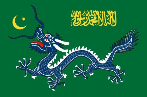 the_grand_war__flag_of_islamic_china_by_arthurdrakoni-d8bv8ez