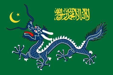 the_grand_war__flag_of_islamic_china_by_arthurdrakoni-d8bv8ez